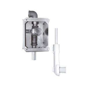 fluxometro-para-wc-(encastrar)-Art8952050